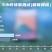 iPhone 12 Pro的屏幕质量如何?5G信号表现如何?