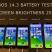 旧iPhone在升级iOS 14.3后,电池寿命是否比iOS 14.2有所提高?