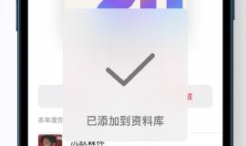 如何看待过去一年在Apple Music中听的歌曲?
