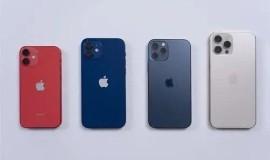 苹果iPhone 13的5G信号比iPhone 12好吗?