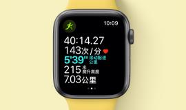 苹果手表新用户值得学习的技巧