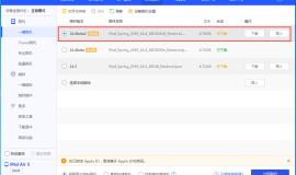 iOS 14.4 Beta 2的更新内容和升级方法