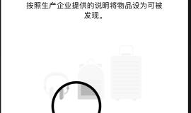"""IOS 14.3隐藏项目:您可以通过说明激活""""查找""""应用程序中的搜索功能"""