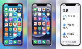 iPhone12有老人模式吗?如何开启iPhone12老人模式?