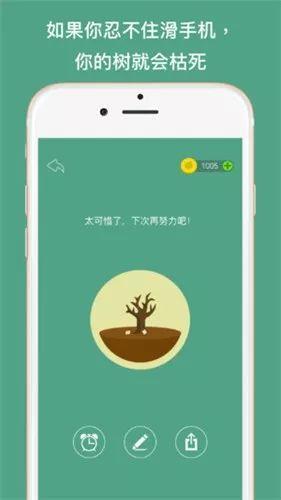 新增iOS应用分享