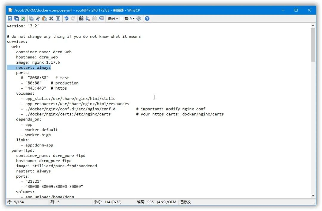 史无前例 | 超详细Cydia 搭建图文教程