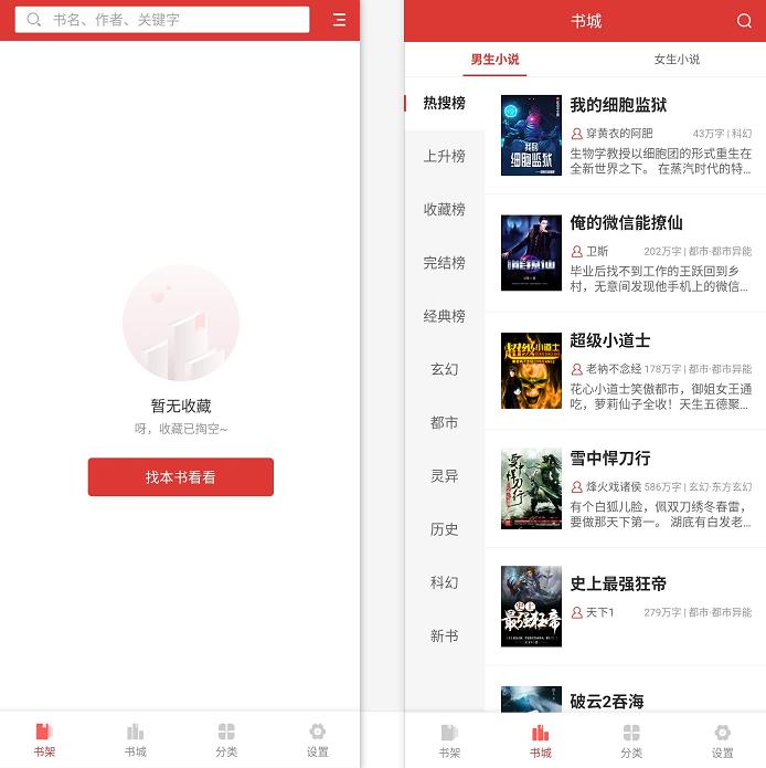 【安卓+iOS】白嫖付费资源,内含特殊福利,嘿嘿嘿!