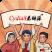Cydia8先锋源™