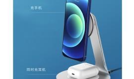 Anker推出苹果二合一磁性无线充电器:售价328元