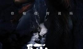 苹果宣布2021年电影《年度风云》:用iPhone 12 Pro Max拍摄