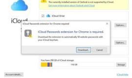 苹果将为iCloud推出一个针对Windows的Chrome扩展
