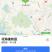 iPhone 小技巧:通过地图应用创建出行指南