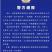 腾讯战争老黄牛正式宣布真相:3人伪造公章骗取网络游戏包