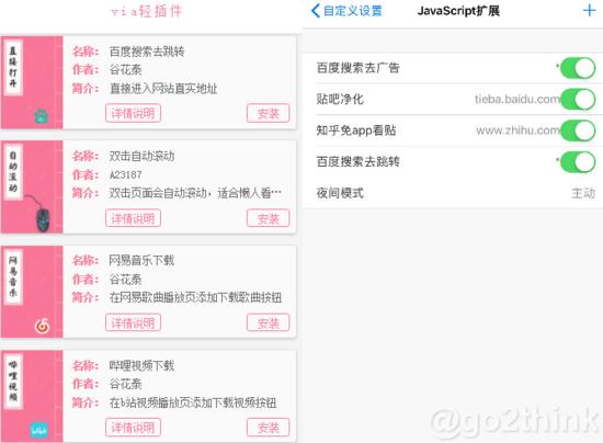 iOS 最佳全能浏览器推荐—Alook浏览器 ios相关 第5张