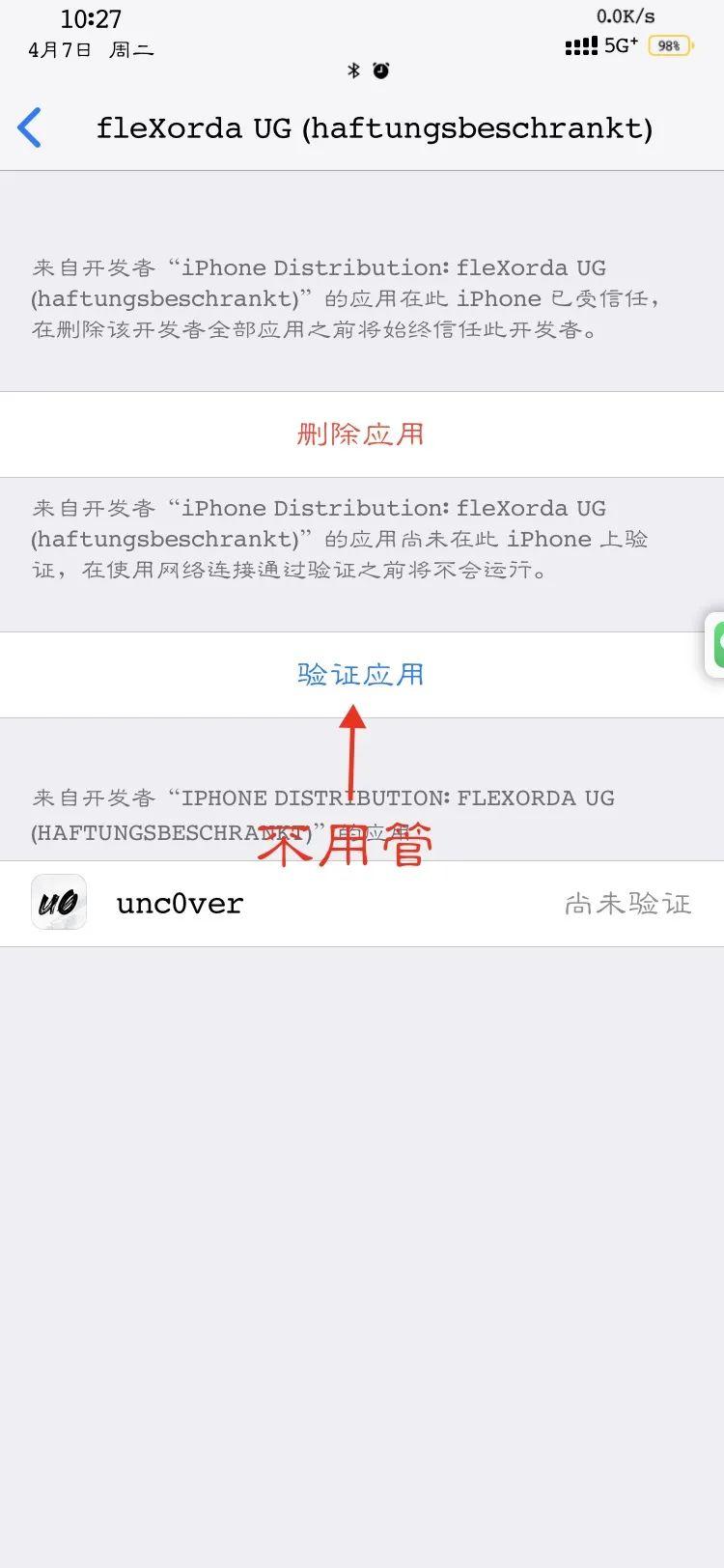 iOS 14.2越狱美化推荐 ios源 第1张