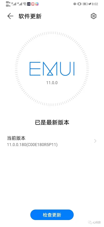华为手机升级鸿蒙系统(HongmengOS)教程 ios教程 第2张