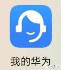 华为手机升级鸿蒙系统(HongmengOS)教程 ios教程 第3张