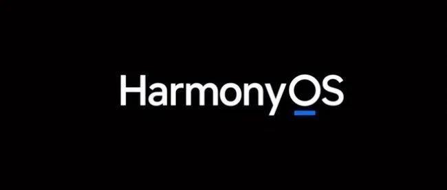 我使用鸿蒙系统(HarmonyOS)这一个月来的感受